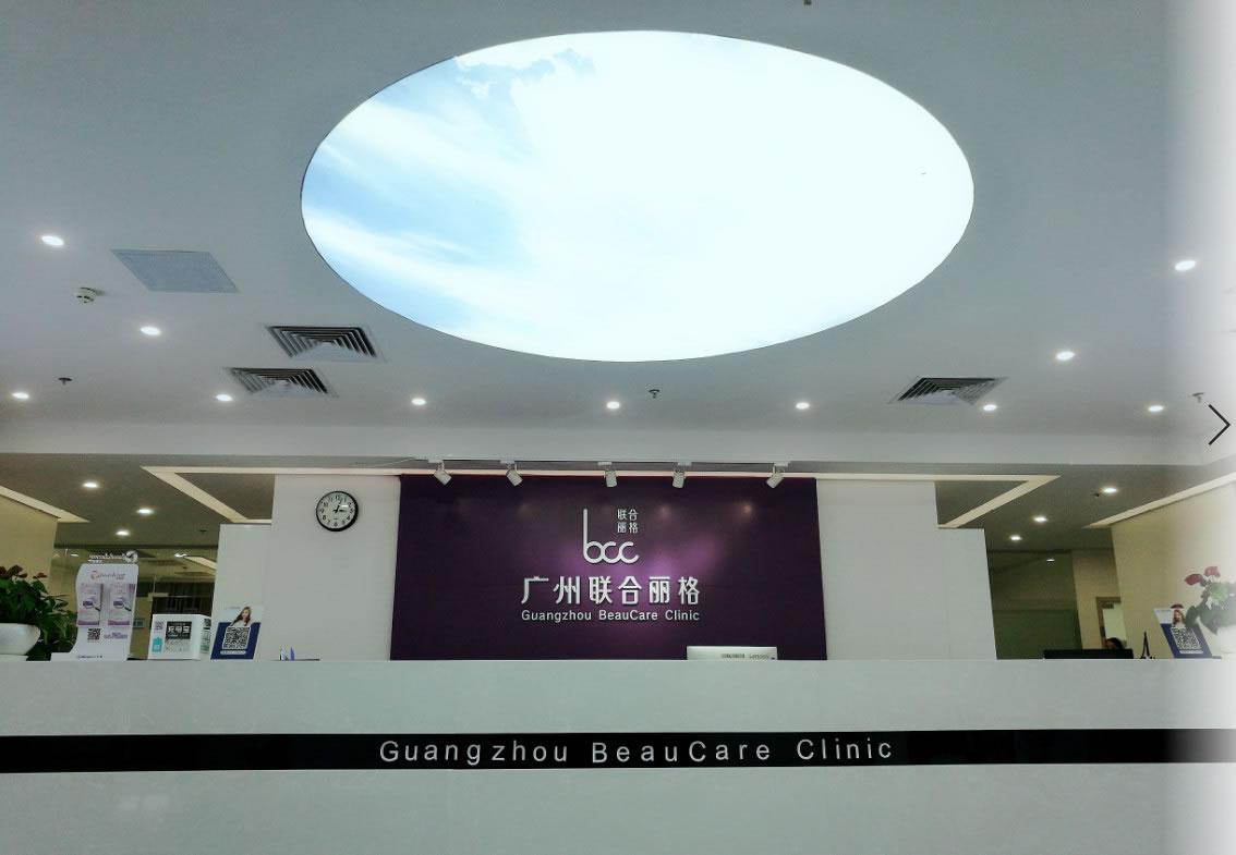 广州联合丽格美容医院怎么样?隆胸会不会很疼