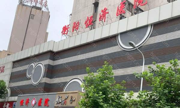 衡阳恒济医院成立于2018年,是一所综合医院,口腔科是其重点发展科室,目前开设住院病床50张,现有员工三十人。