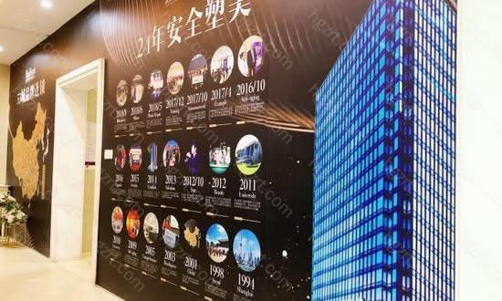 同时,武汉华美创新引进传统中医经典养生法及包含美容SPA、形象设计、色彩搭配、定制等在内的高端美容产业。