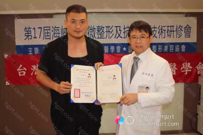 长沙申美医学整形美容医院成立于2015年,位于湖南省长沙市芙蓉区朝阳街街道科佳朝阳数码街2-2-01号。 成立的时间虽然不长,但申美整形美容中心正在不断发展,名声不断上升。