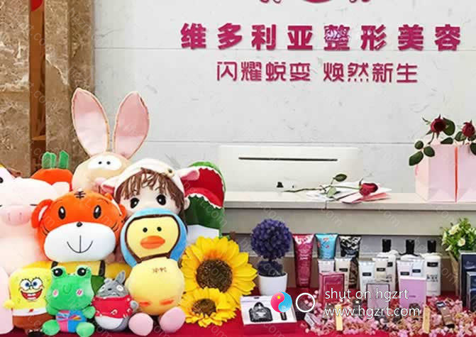 漳州维多利亚医疗美容医院是由香港维多利亚集团建立的一个连锁医疗美容中心,已建立多年。医院设有医疗美容部、美容外科、微塑中心、抗衰老中心、口腔美容中心、中医美容中心等六个中心,全面帮助美容爱好者塑造美容。