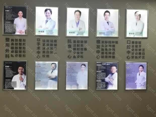 医院的每位医生都是经过的专业的培训和学习,在整形方面都有很好的造诣,能够将顾客和东方美较好的结合,融入了很多种元素,因为技术过硬、经验丰富,受到众多顾客的好评。