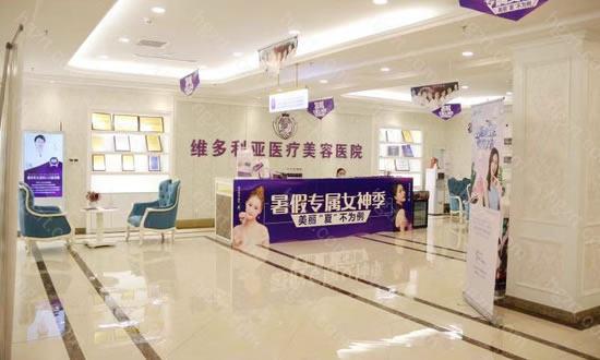银川维多利亚整形医院好吗?2017年成立的银川维多利亚,资质为私立,等级为医院,维多利亚集团在杭州、苏州、东莞、合肥、安徽、台州、张家口等核心城市均有多家旗舰分院。