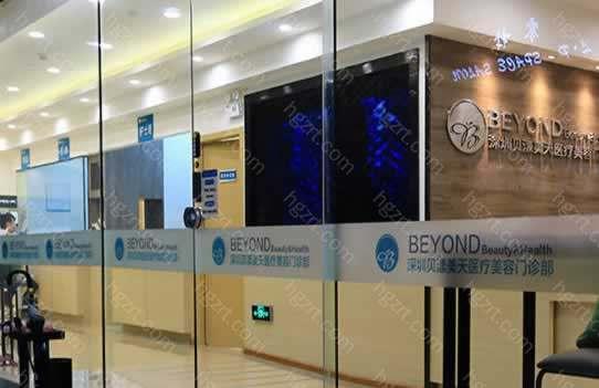深圳贝漾美天医疗美容门诊部拥有经验丰富的医师团队,尽可量避免风险,解决您的担忧,同时也能够尊重广大求美者。