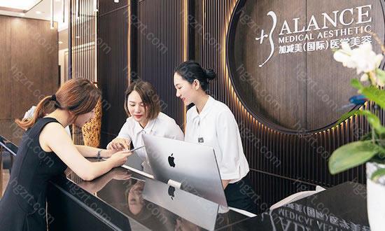 北京加减美整形医院怎么样?北京加减美医疗美容门诊部是专门从事高端医美抗衰及年轻化的整形美容机构。