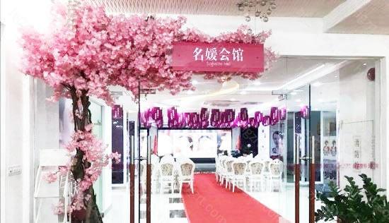 医院地址:广东省广州市白云区广园中路与机场路交叉口东50米,门诊时间:周一~周日 09:00-19:00。