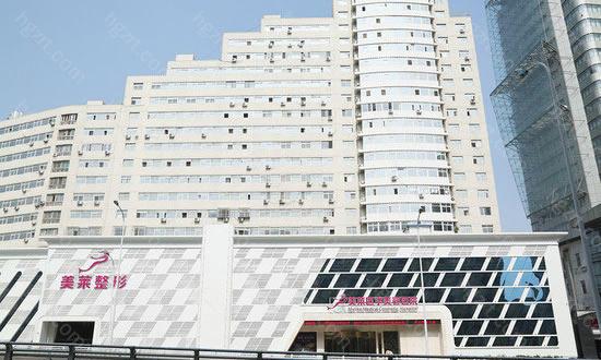 天津美莱医学美容医院坐落于天津站后广场,华昌道80-92号,天津美莱汇聚了360余名中外博士医生团队,为万千求美者实现惊艳蝶变。