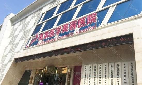 天津美莱口腔医院拥有丰厚的口腔科荣誉,同时美莱也是国内大型的连锁医美品牌,在北京、上海、广州、深圳、天津、成都、武汉等35个城市建立门店,可以说是专注于口腔医疗美容的整形机构。