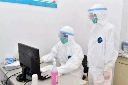 """卫生委员会于1月28日发布了""""新冠状病毒感染的肺炎预防和控制计划""""(第三版)"""