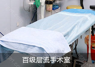 多项专有研发技术如欧式挺隆鼻及十度翘睫美眼术等得到临床极佳效果反馈