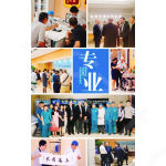 北京十大口腔医院排行有哪些?哪家医院种植牙技术好?