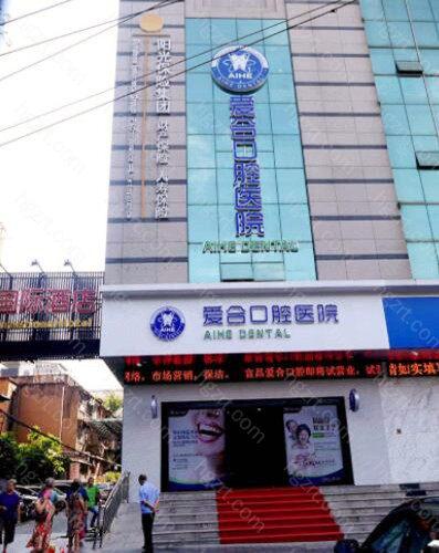 除了以上三家还有宜昌亚太口腔、宜昌康贝口腔都是性价比高的牙科医院
