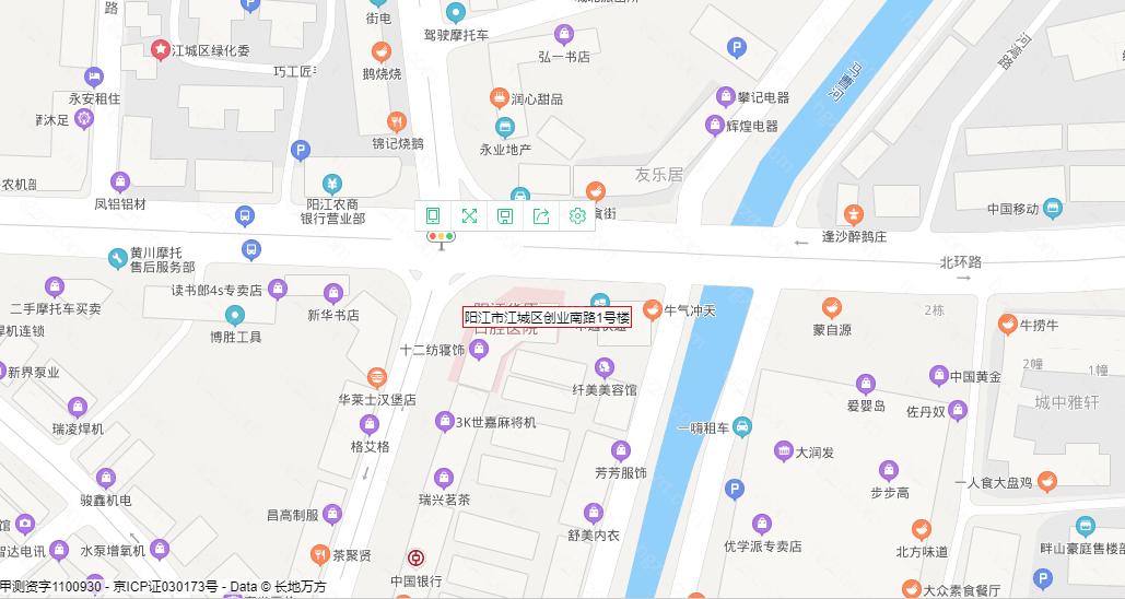 阳江华康口腔