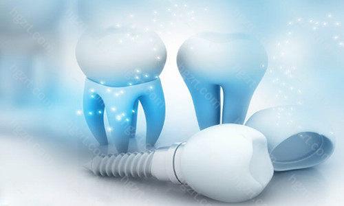 很多人意外导致牙齿缺失