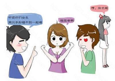 全球目前最好的假体隆胸材料是韩国蓝魔