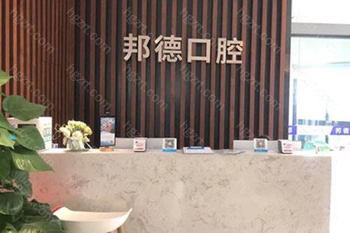 让芜湖的小伙伴可以了解一下芜湖有那姐不错的牙科医院