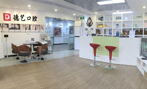 清远德艺口腔位于清城区锦兴路168号敏捷东城水岸20座商铺05