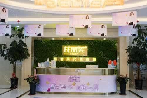 2、镇江芘丽芙美容医院是经过镇江市卫生部门审批成立的正规整形美容医院