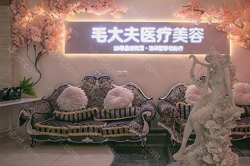 1、洛阳毛大夫医疗美容门诊部是经过河南省卫生部门审批成立的正规整形美容医院