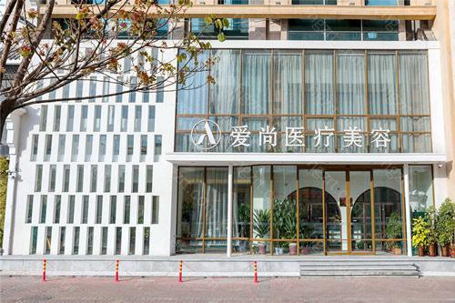 5、洛阳爱尚医疗美容门诊部是一家正规的整形医疗美容机构