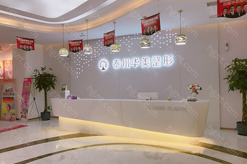 1、泰州苏王医疗美容门诊部是经过为什部门批准成立的正规整形美容机构
