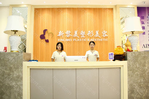 4、新疆乌鲁木齐黎美医疗美容整形是一家集整形外科、微整形、皮肤管理中心为一体的现代化医疗美容机构