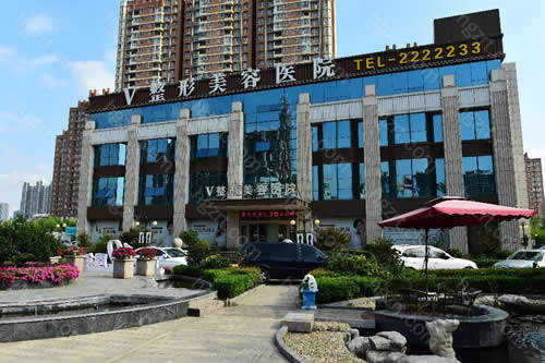 1、临沂微整美容医院是经过山东省卫生部门批准成立的正规整形美容医院