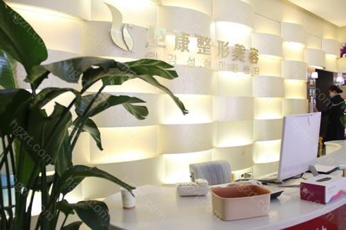 3、临沂卫康整形美容是经过卫生部门批准成立的正规整形美容机构