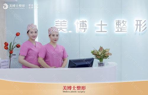 1、漳州美博士医疗美容门诊部经过漳州市卫生部门批准成立的正规整形美容机构