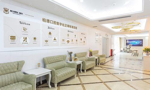 3.广州柏德口腔        这是一家走德系路线的口腔机构,位于广东省广州市天河区天河东路220-1号(近太古汇),和很多德系品牌都有合作,注重服务质量,喜欢德系种植体的小伙伴可以又想考虑他们家哦。