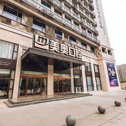 想知道杭州哪家口腔医院好?小编汇总了杭州口腔医院排名