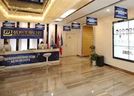 杭州口腔医院哪家好?来看杭州口腔医院排名