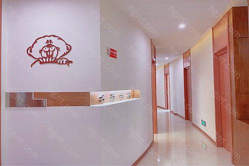 上海名范口腔门诊院内开设正畸、种植、美学修复、儿童齿科等项目