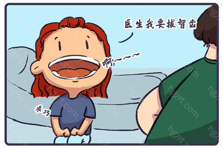 在上海拔智齿多少钱一颗?拔智齿可以用医保报销吗?想必是大家想迫切了解的事情
