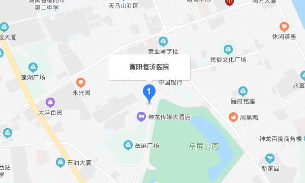 衡阳恒济医院口腔科地址平面图