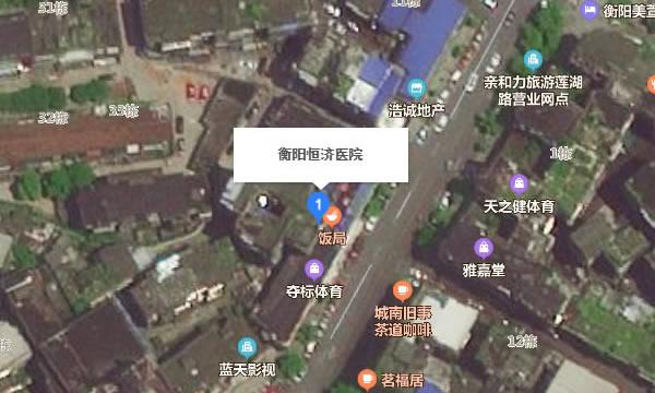 衡阳恒济医院口腔科地址卫星图