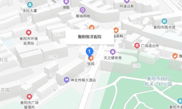 衡阳恒济医院口腔科地址3d图
