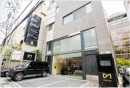 韩国摩兹MODS整形医院地址