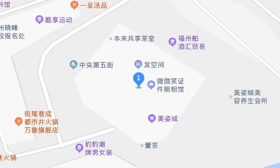 维乐口腔(台江中央第五街店)地址