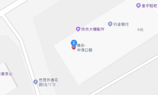 维乐口腔(鼓楼温泉公园店)地址