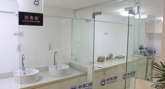 维乐口腔(中泽晋安王庄店)环境