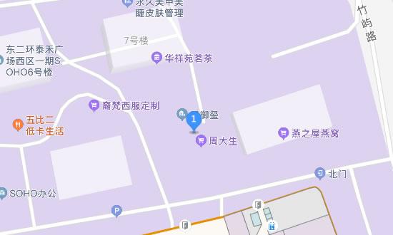 维乐口腔(中泽东二环店)地址