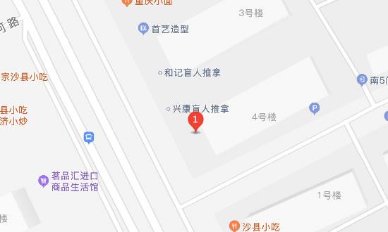 维乐口腔(中泽晋安王庄店)地址