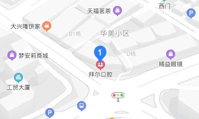 虎门拜尔口腔诊所地址平面图