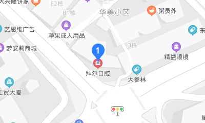 虎门拜尔口腔诊所地址3D图