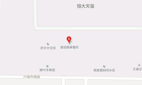 济南嘉丽医疗美容诊所地址图示1