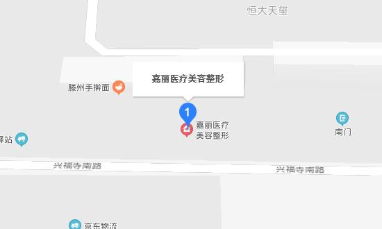 济南嘉丽医疗美容诊所地址图示2