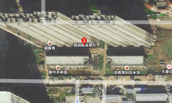 济南嘉丽医疗美容诊所地址图示3