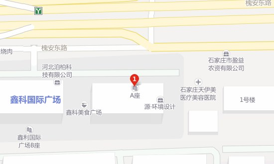 石家庄面容管家医疗美容诊所地址