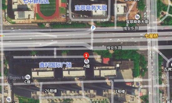 石家庄面容管家医疗美容诊所地址卫星地图